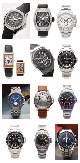 Antiquorum Modern & Vintage Timepieces Watch Auction